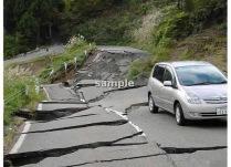 Rough Road/Path photos